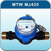Hot Water Meters: MTW MJ420